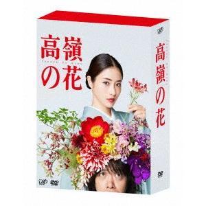 【DVD】石原さとみ(イシハラ サトミ)/発売日:2019/02/13/VPBX-14777//[キ...