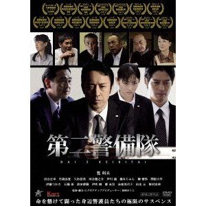 【DVD】筧利夫(カケイ トシオ)/発売日:2018/12/05/ALBSD-2278//[キャスト...