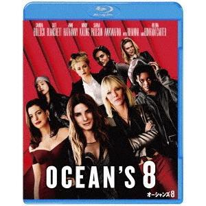 オーシャンズ8 ブルーレイ&DVDセット|ebest-dvd
