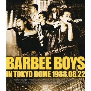 バービーボーイズ/BARBEE BOYS IN TOKYO DOME 1988.08.22(Blu−ray Disc)|ebest-dvd
