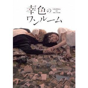 【Blu-ray】山田杏奈(ヤマダ アンナ)/発売日:2019/02/02/ASBD-1217//[...