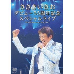 ささきいさお デビュー55周年記念スペシャルライブ|ebest-dvd