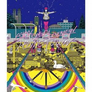 ASIAN KUNG−FU GENERATION/ホームタウン(通常盤)