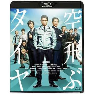 【Blu-ray】長瀬智也(ナガセ トモヤ)/発売日:2019/01/09/SHBR-518//[キ...
