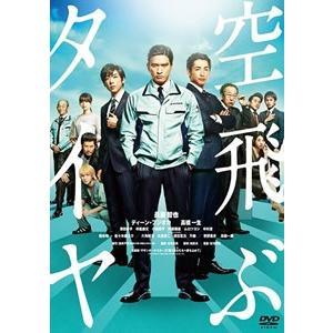 【DVD】長瀬智也(ナガセ トモヤ)/発売日:2019/01/09/DASH-20//[キャスト]長...