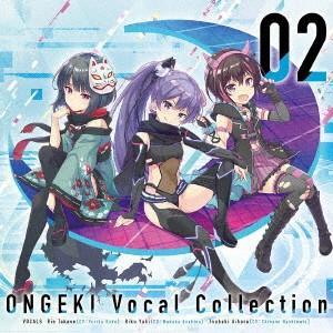 ゲーム ミュージック  ONGEKI Vocal Collection 02  CD