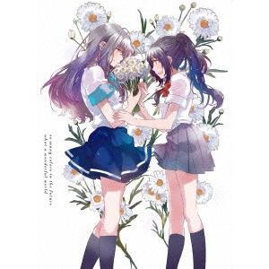 【Blu-ray】色づく世界の明日から(イロズクセカイノアシタカラ)/発売日:2019/04/02/...
