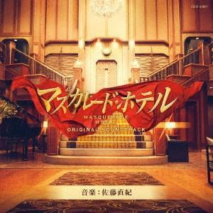 【CD】サントラ(サントラ)/発売日:2019/01/16/COCP-40607//佐藤直紀/中嶋彩...