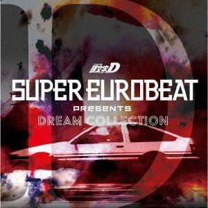 SUPER EUROBEAT presents 頭文字 イニシャル D Dream Collection  CD