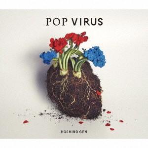 星野源/POP VIRUS(初回限定盤A)(CD+Blu-ray+特製ブックレット)[予約特典付]|ebest-dvd