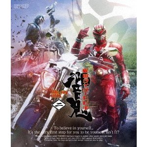 【Blu-ray】仮面ライダー(カメンライダ−)/発売日:2019/03/06/BSTD-20142...