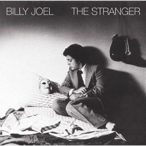 ビリー・ジョエル/ストレンジャー 40周年記念デラックス・エディション