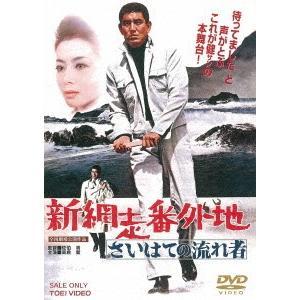 【DVD】高倉健(タカクラ ケン)/発売日:2019/02/06/DUTD-2866//[キャスト]...