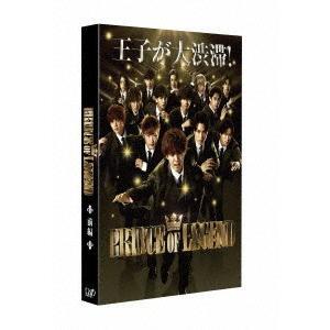 【DVD】片寄涼太(カタヨセ リヨウタ)/発売日:2018/12/24/VPBX-14768//[キ...