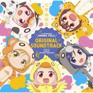 manzo 堤博明/アニマエール  オリジナルサウンドトラック  CD
