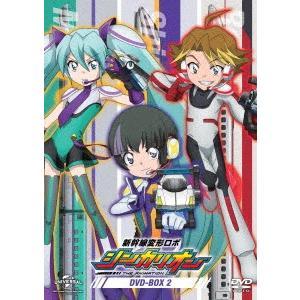 新幹線変形ロボ シンカリオン DVD BOX2 通常版  DVD