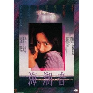 【DVD】池部良(イケベ リヨウ)/発売日:2019/02/13/KIBF-4531//[キャスト]...