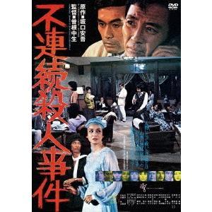 【DVD】瑳川哲朗(サガワ テツロウ)/発売日:2019/02/13/KIBF-4556//[キャス...