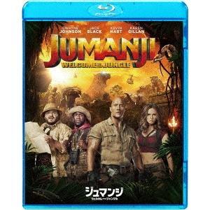 ジュマンジ/ウェルカム・トゥ・ジャングル(Blu−ray Disc)|ebest-dvd