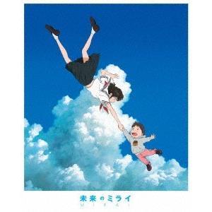 【Blu-ray】未来のミライ(ミライノミライ)/発売日:2019/01/23/VPXT-71675...