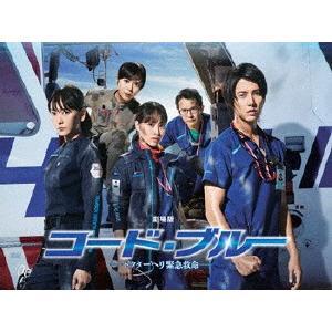 【Blu-ray】山下智久(ヤマシタ トモヒサ)/発売日:2019/03/20/PCXC-50145...