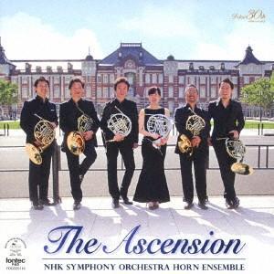 NHK交響楽団メンバーによるホルンアンサンブル/The Ascension アセンション