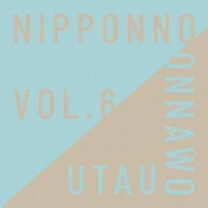 【CD】NakamuraEmi(ナカムラ エミ(ナカムラエミ))/発売日:2019/02/20/CO...