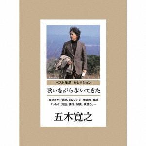 【CD】オムニバス(オムニバス)/発売日:2019/03/06/COZP-1501//五木寛之/ザ・...