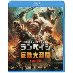 ランペイジ 巨獣大乱闘(Blu−ray Disc)|ebest-dvd