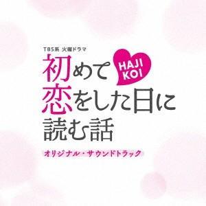 【CD】TVサントラ(テレビサントラ)/発売日:2019/03/06/UZCL-2155//(オリジ...