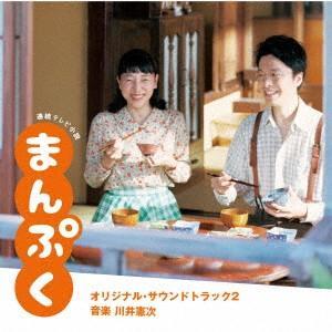 【CD】TVサントラ(テレビサントラ)/発売日:2019/02/27/VPCD-86233//川井憲...