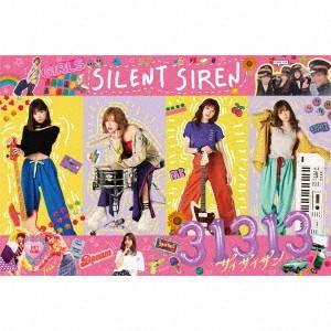 【CD】SILENT SIREN(サイレント.サイレン)/発売日:2019/03/13/UPCH-2...