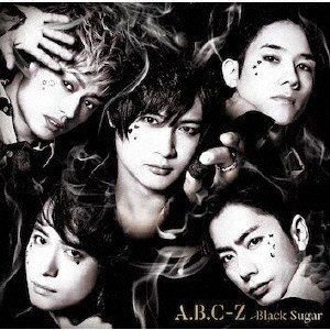 A.B.C−Z/Black Sugar(初回限定盤B)(DVD付)