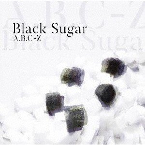 A.B.C−Z/Black Sugar(通常盤)