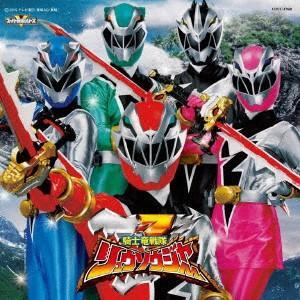 騎士竜戦隊リュウソウジャー/ケボーン!リュウソウジャー(通常盤)|ebest-dvd