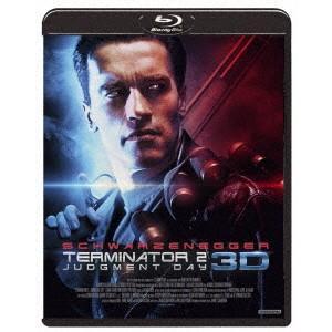 ターミネーター2 3D(Blu−ray Disc)
