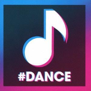 オムニバス/#DANCE|イーベストCD・DVD館