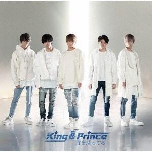 King & Prince/君を待ってる(初回限定盤A)(DVD付) ebest-dvd
