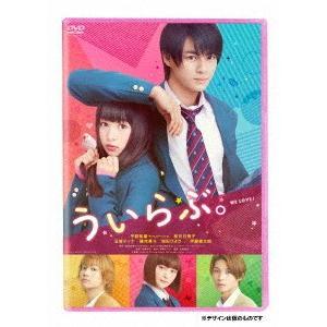 【DVD】平野紫耀(ヒラノ シヨウ)/発売日:2019/05/09/TCED-4462//[キャスト...