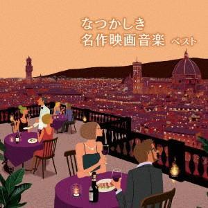 【CD】/発売日:2019/05/15/KICW-6317//(サウンドトラック)/<収録内容>(1...