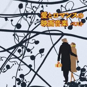 【CD】/発売日:2019/05/15/KICW-6319//(サウンドトラック)/<収録内容>(1...