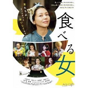 【Blu-ray】小泉今日子(コイズミ キヨウコ)/発売日:2019/04/24/VPXT-7170...