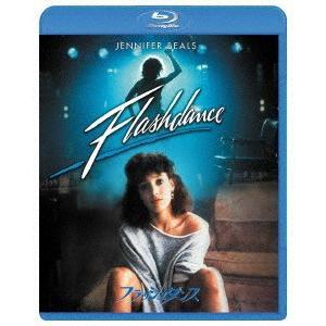フラッシュダンス(Blu−ray Disc) イーベストCD・DVD館