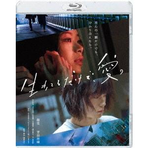 【Blu-ray】趣里(シユリ(シユリ))/発売日:2019/06/04/BIXJ-300//[キャ...