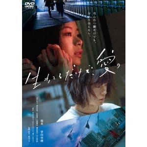 【DVD】趣里(シユリ(シユリ))/発売日:2019/06/04/BIBJ-3354//[キャスト]...