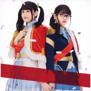 スタァライト九九組/百色リメイン 純那&ななver.   CD