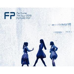 Perfume/Perfume 7th Tour 2018 「FUTURE POP」(初回限定盤)(Blu−ray Disc)|ebest-dvd
