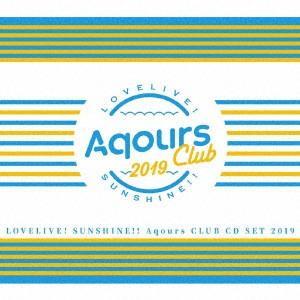 ラブライブ!サンシャイン!! Aqours CLUB CD SET 2019(期間限定生産)|ebest-dvd
