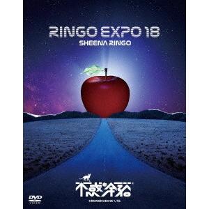 【DVD】椎名林檎(シイナ リンゴ)/発売日:2019/05/27/UPBH-20239//椎名林檎...