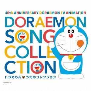 【CD】ドラえもん(ドラエモン)/発売日:2019/06/05/COCX-40818//(アニメーシ...